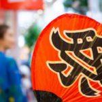 広島とうかさん2020日程とアクセス!ゆかたできん祭、うちわ姫?